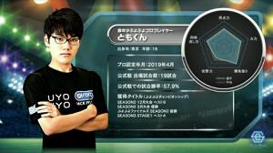 最年少ぷよぷよプロの現役高校生「ともくん」。本名は公表していない(C)SEGA