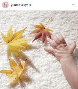 古谷有美アナのインスタグラム(@yuumifuruya)より