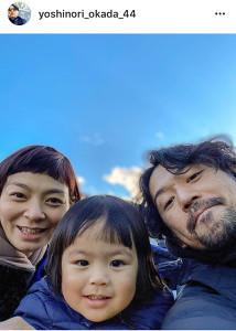 岡田義徳のインスタグラム(@yoshinori_okada_44)より