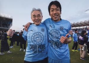 2017年、J1初制覇を喜び合う中村憲剛(右)と武田信平さん