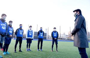 練習開始前、新人選手たちに訓示をする三浦監督(右端=代表撮影)