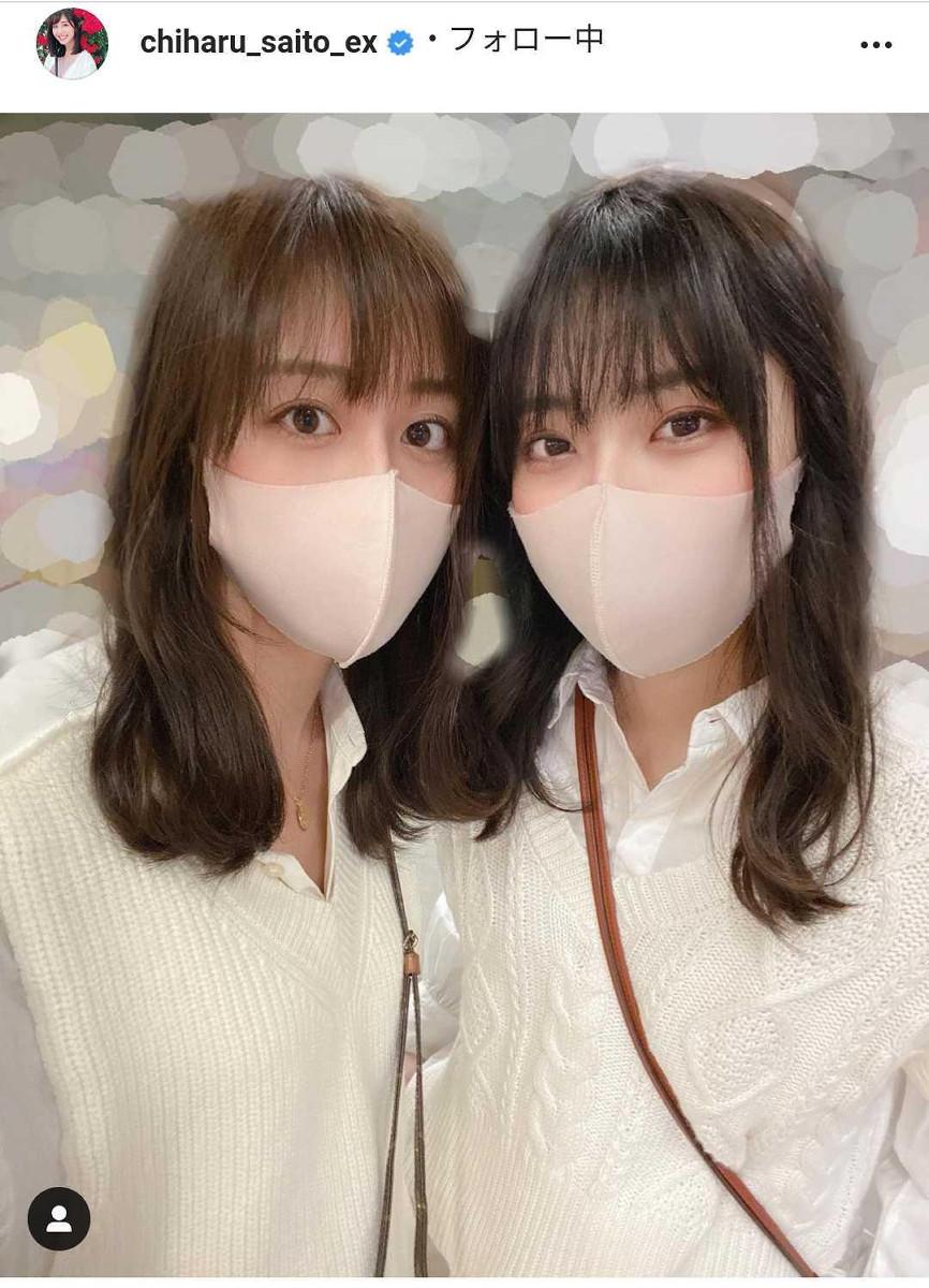テレ朝・斎藤ちはるアナ、妹まりなとおそろコーデ2ショットに「美人姉妹」「早川聖来さんに似てる…」 : スポーツ報知