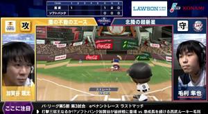 打撃三冠王に輝いた加賀谷(左)(C)NPB(C)Konami Digital Entertainment