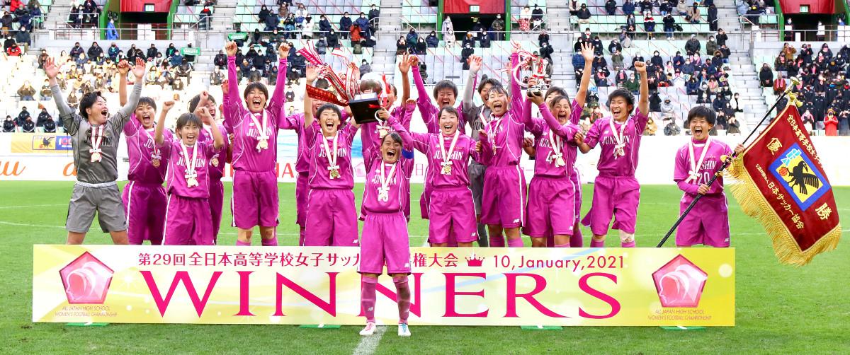 優勝しカップを掲げる柳瀬主将(中央)ら藤枝順心イレブン(代表撮影)