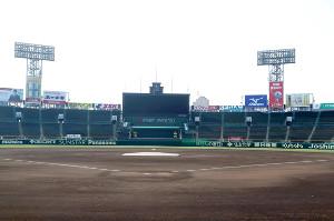 高校野球のセンバツ大会が開催される甲子園球場
