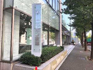 東京・有楽町のニッポン放送本社
