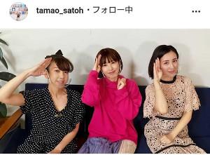 さとう珠緒のインスタグラム(@tamao_satoh)より
