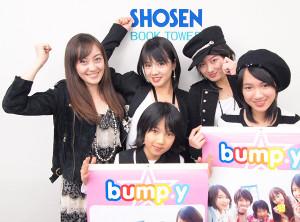 女優5人組ユニット「bump.y」に所属していた松山メアリ(後列左端)