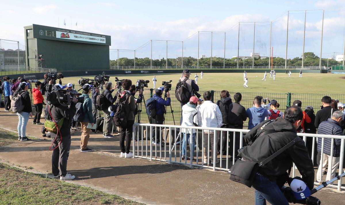 昨年は大勢のファンと報道陣が詰めかけたロッテ石垣キャンプ