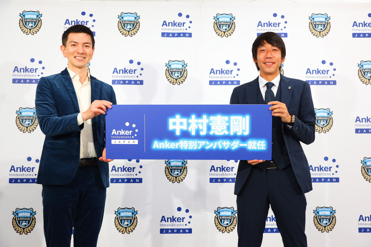 アンカー・ジャパンの特別アンバサダーに就任した川崎・中村氏(右)と井戸社長(同社提供)