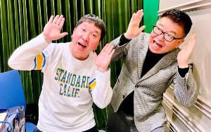 ラジオで対談した生島ヒロシ(右)と田中裕二