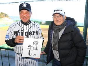 2017年2月、当時阪神2軍監督の掛布雅之氏と対談した安藤統男氏