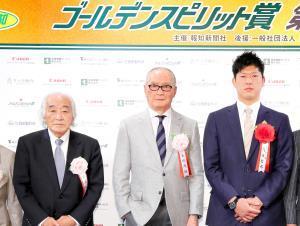 16年のゴールデンスピリット賞で記念撮影を行う(左から)佐山さん、長嶋終身名誉監督、内海