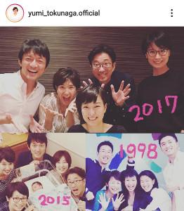 徳永有美アナのインスタグラム(@yumi_tokunaga.official)より