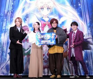 映画「美少女戦士セーラームーンEternal」のPRイベントに登場した(左から)蒼井翔太、三石琴乃、日野聡、豊永利行
