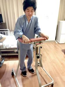入院中の水口優也騎手(本人提供)