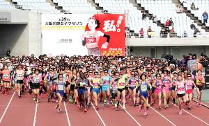 昨年の1月、大阪国際女子マラソンでスタートする選手たち