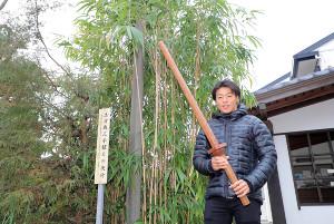 土方が使用した木刀の複製品を手にする羽根田