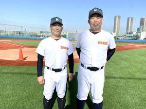 1日付で就任した法大・加藤監督(右)と元オリックスの大島助監督