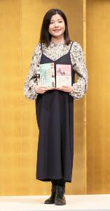 受賞作「推し、燃ゆ」を手に芥川賞受賞会見で笑顔を見せる宇佐見りんさん