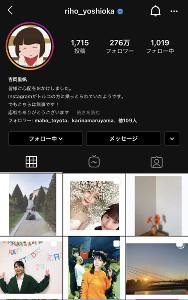 吉岡里帆のインスタグラム(@riho_yoshioka)より