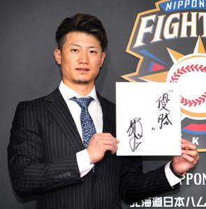 契約を更改し、「優勝」を目標に掲げた西川遥輝