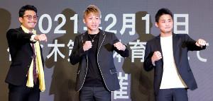 ポーズをとって意気込む(左から)木村翔、井上尚弥、京口紘人(カメラ・竜田 卓)