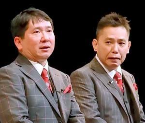 爆笑問題の田中裕二(左)と太田光