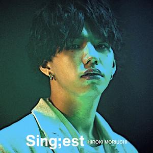 アルバム「Sing;est」のジャケット写真