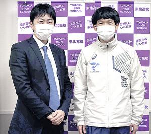 五十嵐征彦校長(左)とともに記念撮影する帝京大・細谷翔馬(右)