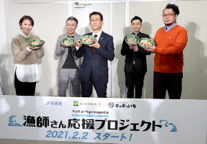 左から)DJ・赤松悠実、モンスターエンジン・西森洋一、農林中央金庫・松永諭氏、モンスターエンジン・大林健二、ユーチューバー・ケニチKENICHI