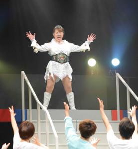 2019年の芸能生活40周年記念公演「山田邦子の門」では女子プロレス王者に