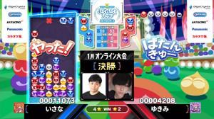 ぷよぷよカップでリベンジ優勝を果たしたいさな選手(左)