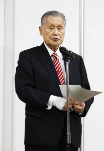 記者会見する東京五輪・パラリンピック組織委員会の森喜朗会長(代表撮影)