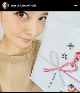 加藤夏希のインスタグラム(@natsukikato_official)より