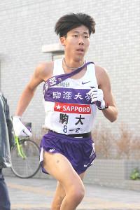 駒大・田沢廉