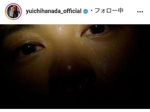 花田優一のインスタグラム(@yuichihanada_official)