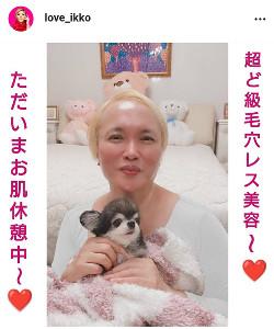 IKKO、すっぴん顔を公開し巣ごもり美容法伝授「お肌ツルツル~綺麗 ...
