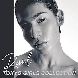 東京ガールズコレクションの出演が決まったSnow Man・ラウール