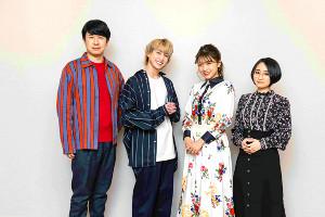 声優を務める(左から)杉田智和、佐久間大介、三森すずこ、悠木碧