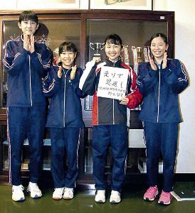 チームメートから激励を受ける鈴木(左から3人目)
