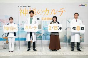 「神様のカルテ」の制作発表を行った(左から)大島優子、福士蒼太、清野菜名、北大路欣也