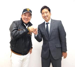 対談でグータッチを交わす藤川氏(右)と原監督(カメラ・竜田 卓)