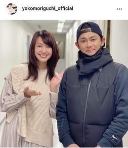 森口瑤子、今井翼と2ショット公開「美男美女コンビ素敵」「綺麗可愛い ...