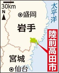 陸前高田地図