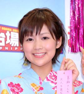 妊娠を発表した竹内友佳アナ