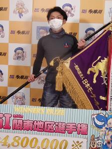 3度目の関東地区選手権を制した桐生 順平