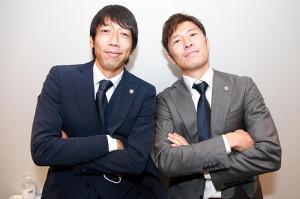 今年から川崎のFROを務める中村憲剛氏(左)とスカウトの田坂祐介氏(右)