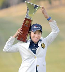 19年大会で優勝した成田美寿々