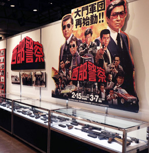 「ありがとう!石原プロモーション〜ありがとう、石原軍団〜」で見られるドラマ「西部警察」コーナー